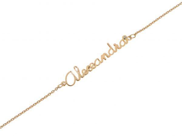 Bracelet Prénom Découpé Or Jaune et Diamant Sur Mesure